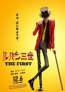 Lupin-III-The-First-Film-Visual-001-20190710